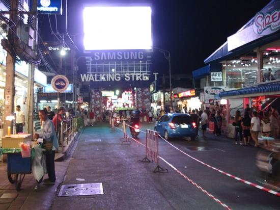 "Знаменитая ""Walking Street"""