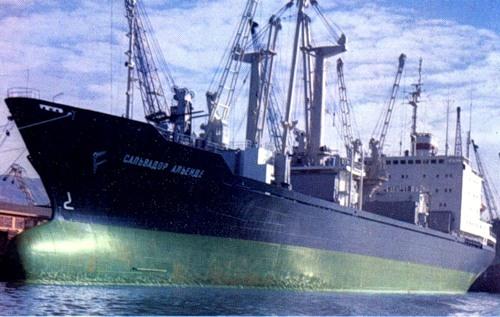 "контейнеровоз ""Сальвадор Альенде"""