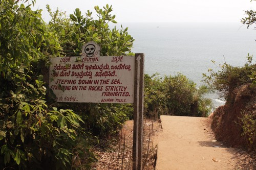 Симпатичное предупреждение