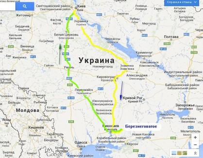 Киев - Березнеговатое - Киев