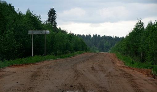 дорога перед Вытегрой