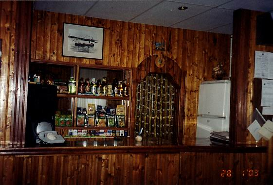 бар на форте Константин