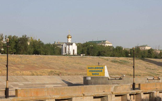 Вход в Волго-Донской канал
